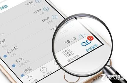 中国移动用户 iOS 9.2带给你一个惊喜