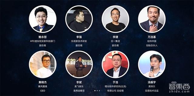 产业链大咖云集 2016中国VR/AR产业峰会将开幕