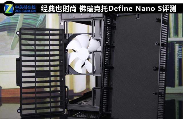 经典也时尚 佛瑞克托Define Nano S评测