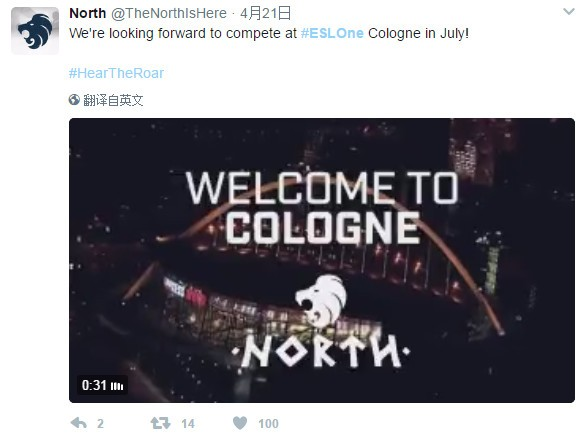 丹麦North受邀参加ESL ONE科隆站赛事