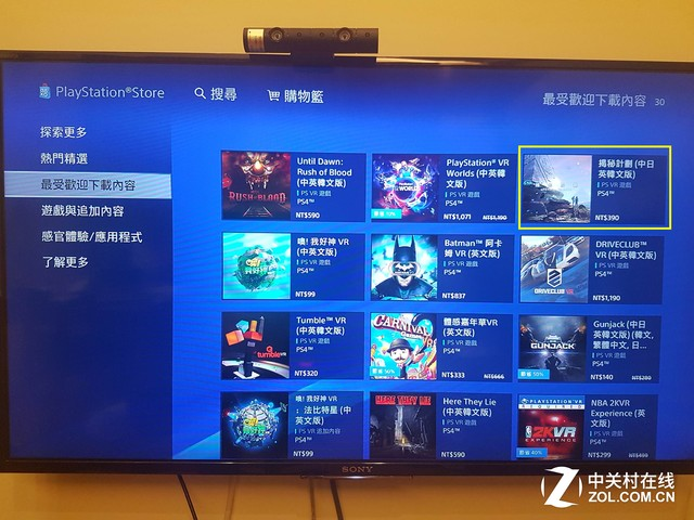 唯晶科技PSVR游戏《揭秘计划》将开源