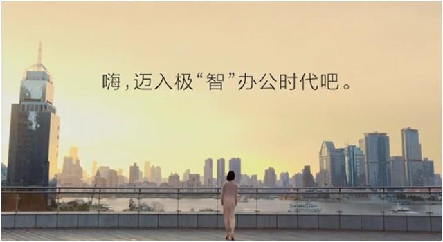 马思纯遭遇职场�寰常�哪位英雄救了美?