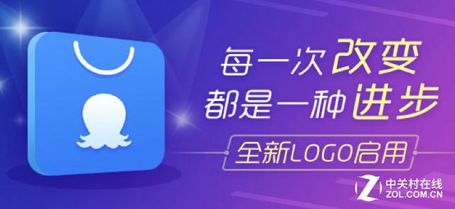 变身扁平化 2345王牌手机助手V3.3发布