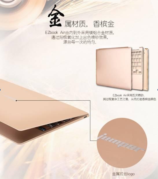 CPU再革新,中柏EZbook Air处理器再次升级!