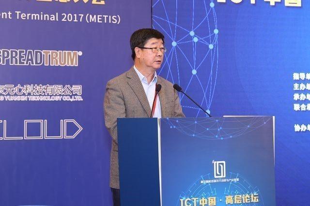 打造智能生态 2017移动智能峰会召开