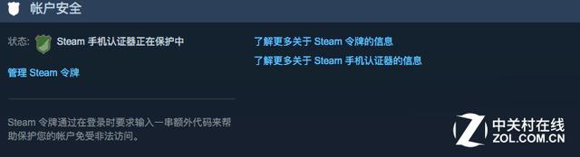 Steam社区领袖完成攻略
