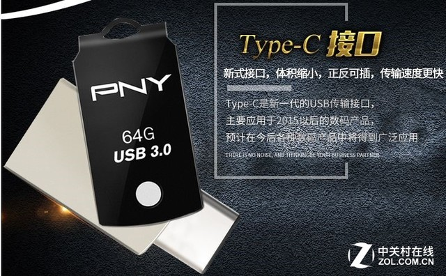 PNY OU6/ UCD10闪存盘 手机存储更简单