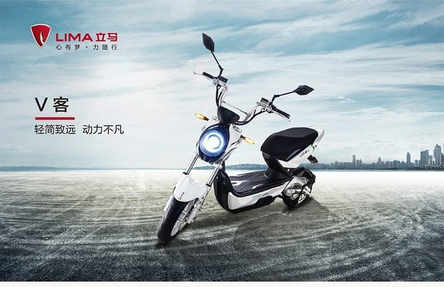 双·11预售99抵200 立马vike电动车上线