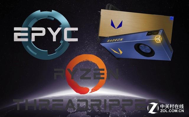 AMD信心爆棚 CPU显卡份额均有望创新高