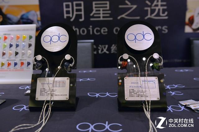 体验顶级定制耳机的声音 qdc全线亮相