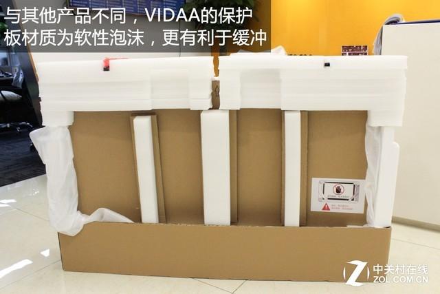 海信VIDAA LED55VIUCZ电视开箱   从2017年8月22日开始,中关村在线电视频道正式启动互联网电视横评计划,我们将针对2017年六款55英寸市售爆款互联网电视进行深度横评。为了向大家展示每一款送测产品均为全新未拆封,我们将这六款产品全部加入拆箱环节,到一台拆一台,同时也将横评进度展现在图文直播当中。   继小米电视4 55英寸之后,第二台送达的电视为海信VIDAA LED55VIUCZ。据悉,VIDAA是专为追求品质消费的年轻互联网电视用户推出的轻奢系列,LED55VIUCZ正是海信今年主