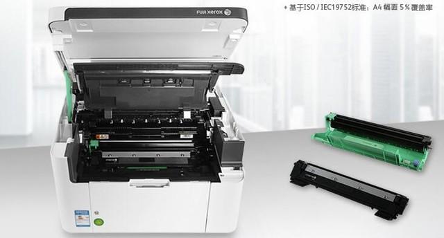 800多块钱买台一体机 打印扫描复印都OK