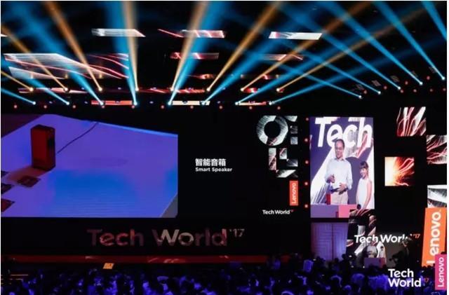 联想TechWorld:发布SmartCast+智能音箱