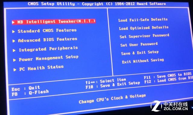 你们看我美吗?七彩虹烈焰战神X全新BIOS