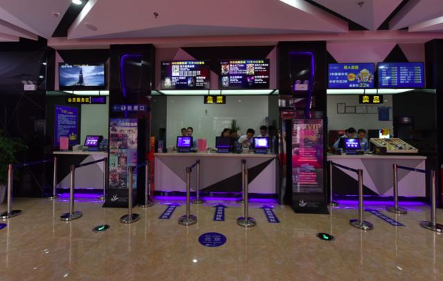影城内共有9个影城电影放映厅,电影总面积3000多平米,可容纳1017人数字十二生肖英文图片