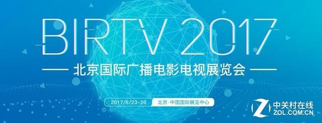 BIRTV 2017模板