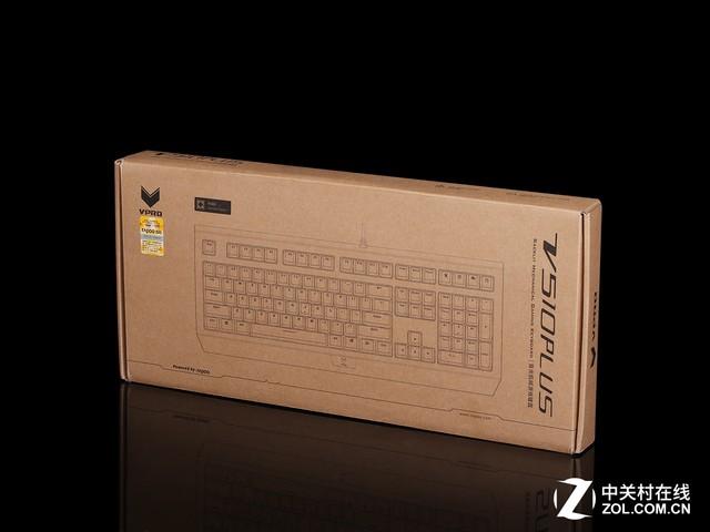 游戏入门级 雷柏V510 PLUS机械键盘评测