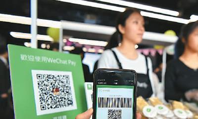微信支付信用卡还款将收费:每月超5000部分收0.1%
