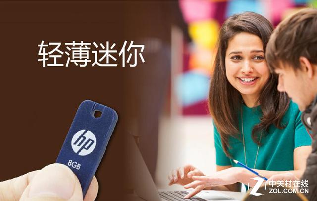 新年新开始 HP v168w闪存盘低价热售