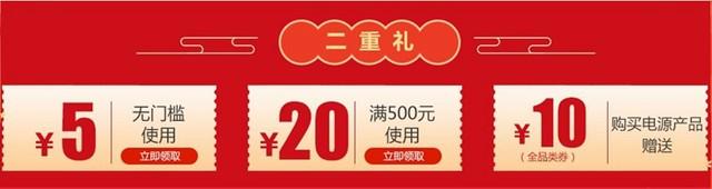 双重大礼来袭 游戏悍将京东旗舰店正式开业