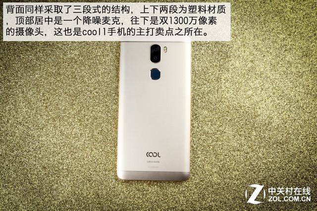 最低仅售999元 国产各价位双摄手机推荐