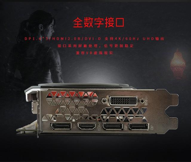 高端玩家之选 影驰1080 GAMER售4488元