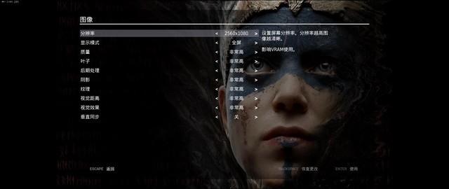 女主角真汉子 华硕1070实测2K地狱之刃