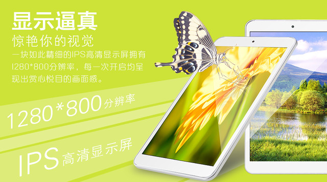 高颜值便携游戏平板索立信S89极速四核