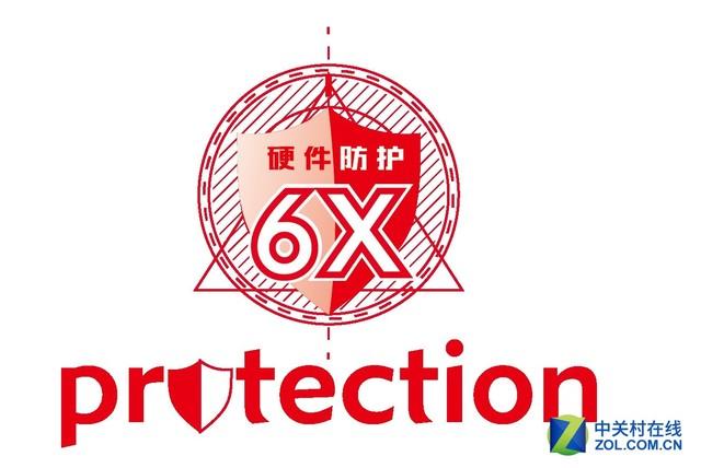 6重防护加质保升级 iGame用户的最高保障