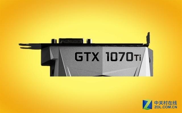VEGA 56危险了 GTX 1070Ti 10月末上市
