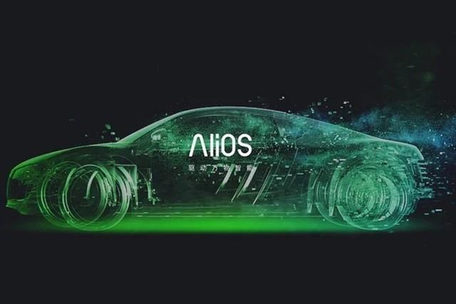 阿里巴巴发布AliOS品牌:驱动万物智能