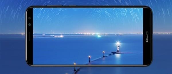 華為nova 2i海外發布 全面屏+四鏡頭