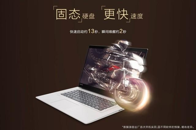 AMD四核独显 轻薄联想IdeaPad 320S发售