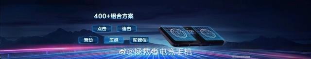 性能与散热同步跃迁 拯救者电竞手机2 Pro发布