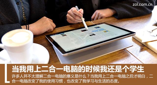 【高清图】Mugeda HTML5技术教程:富媒体平台简介 图2